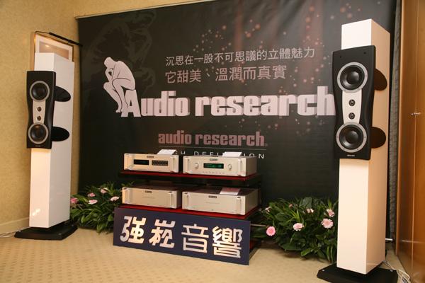 強崧展出全套Audio Research配Dynaudio Confidence C2簽名版喇叭。這個組合可能比較少見,Audio Research用的是DS系列,包括具備USB輸入與數位輸入的DSPre前級,以及DS450M單聲道後級,訊源則是CD 5唱盤。