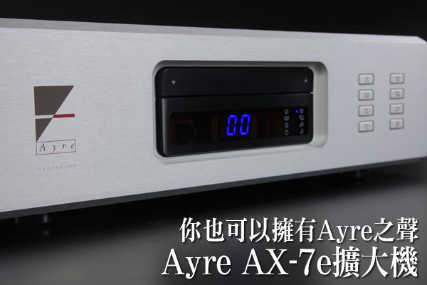 AX-1_1