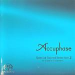 Audio Research GSi75綜合擴大機BY U-Audio15
