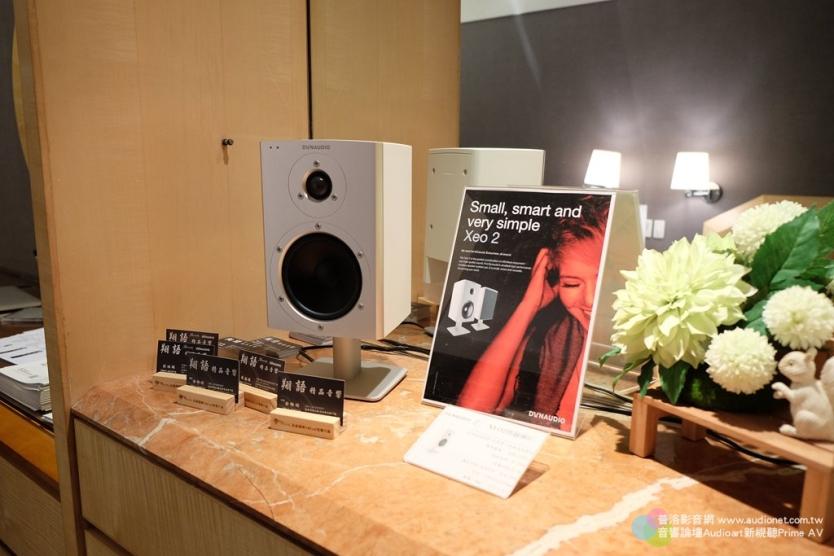 Dynaudio最新推出的Xeo 2主動喇叭也在這裡展示。