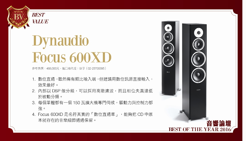 600XD-1