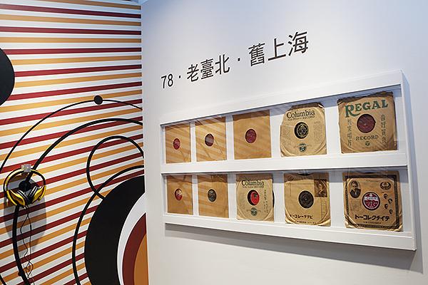 另一大展區是「時空唱片行」,這裡細分了8個主題,就讓我們看著這些精美的唱片封面慢慢回味。