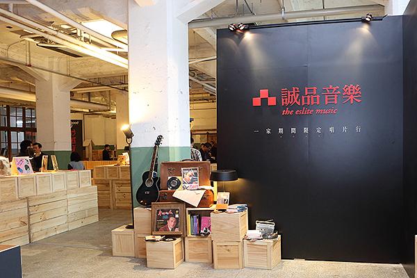 誠品音樂在最後一個展區準備了數量龐大的黑膠唱片,供參觀來賓細細挑選。
