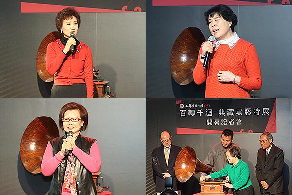 主辦單位邀請到聲樂家簡文秀、資深藝人吳靜嫻、紀露霞等人,現場演唱經典國台語老歌。