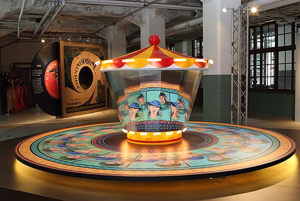 這是第一個展區中央的裝置藝術─「旋轉魔鏡唱片」放大版。這是1950年代為了兒童所設計的玩具唱片,利用中央的多面體鏡面來反射唱片上的標籤圖案,隨著黑膠唱盤每分鐘78轉的轉速,製造出動畫一般的效果。