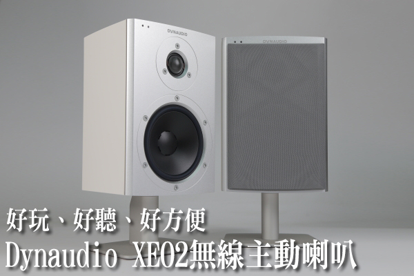 XEO2-1